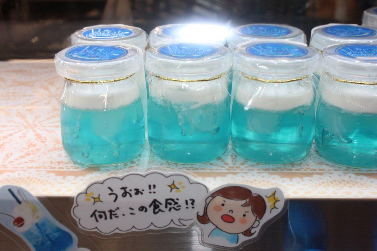 今年の夏限定!富士山クリームソーダゼリー発売中!